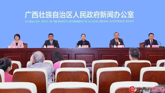 2020年广西文化旅游发展大会11月4日在柳州举办