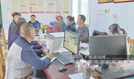 宜州区:制定发展村规民约 助推美丽乡村建设